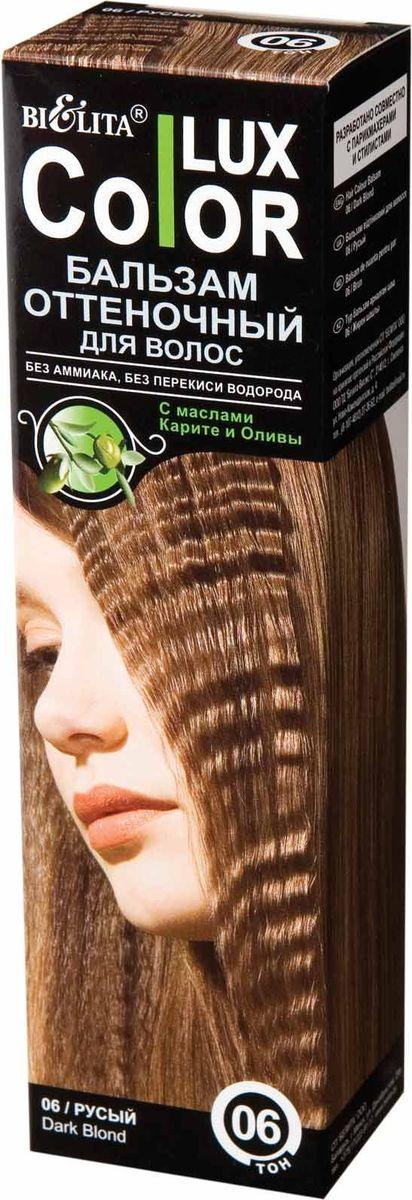Бальзам для волос Белита оттеночный, тон 06 русый туба, 100 мл