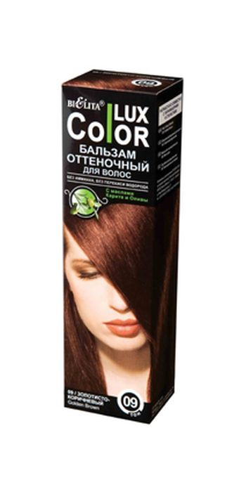 Бальзам для волос Белита оттеночный, тон 09 золотисто-коричневый, 100 мл
