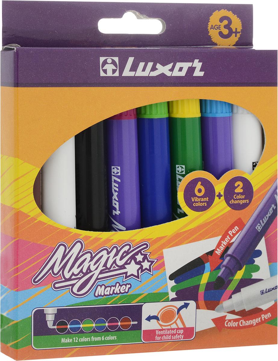 Luxor Набор фломастеров меняющих цвет Magic 8 цветов набор цветных фломастеров fibralo акварель 30 цветов