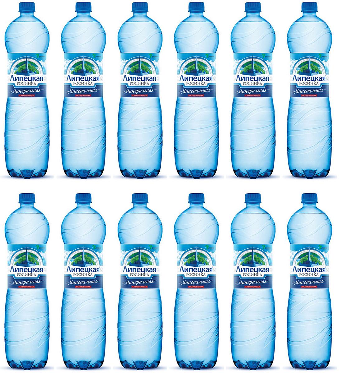 Липецкая Росинка вода газированная, 12 шт по 0,5 л