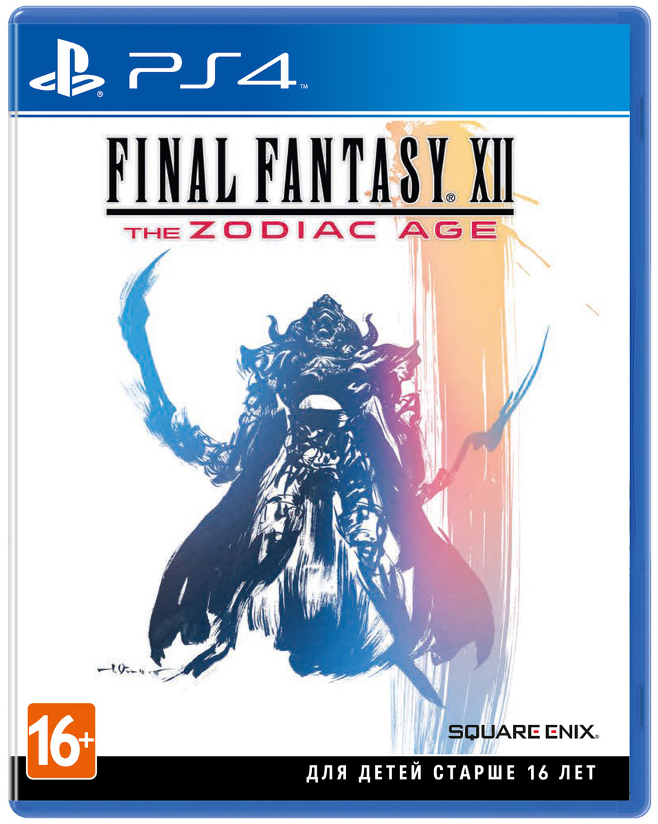 Final Fantasy XII: The Zodiac Age (PS4) final fantasy xii the zodiac age ограниченное издание steelbook ps4