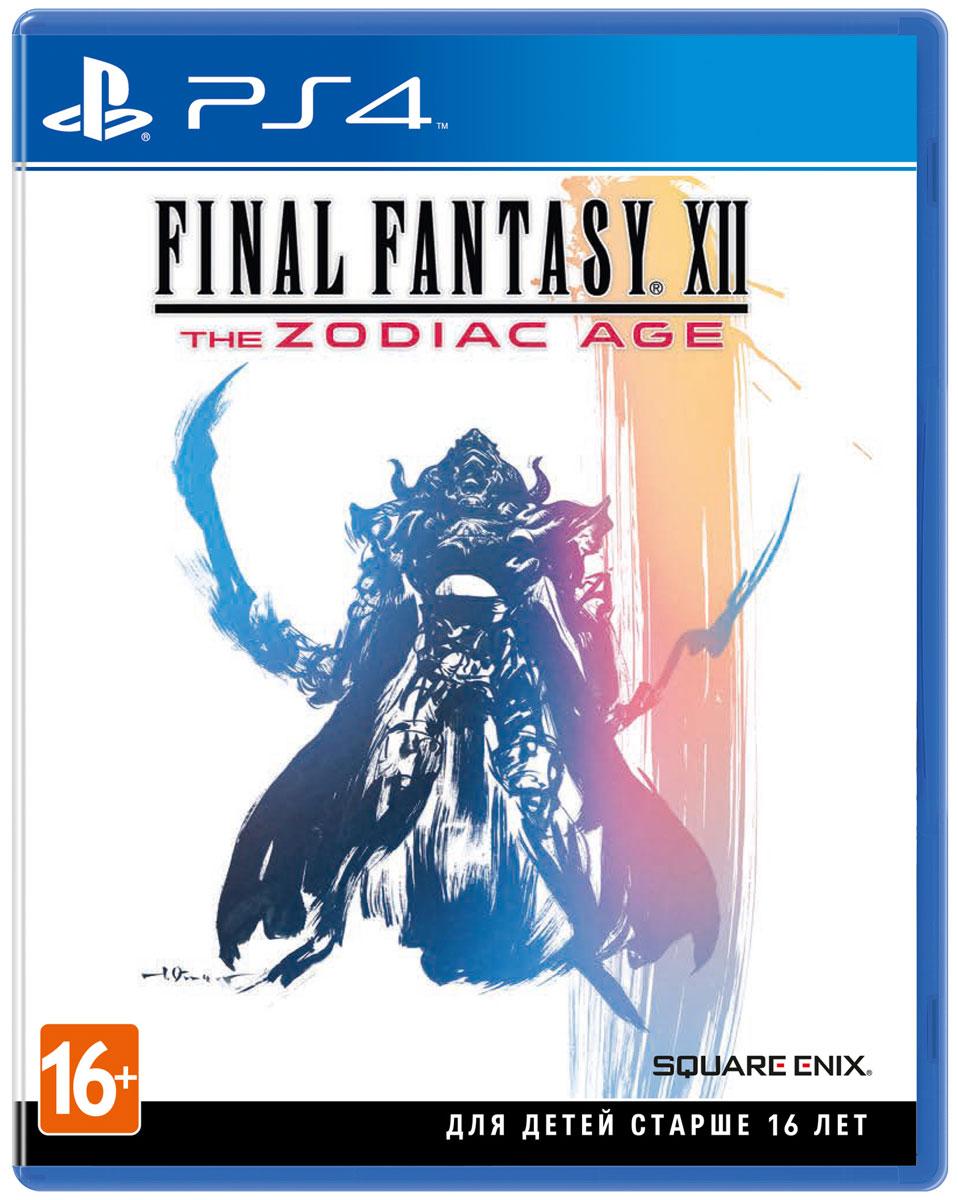 Final Fantasy XII: The Zodiac Age (PS4) final fantasy xiv полное издание a realm reborn heavensward ps4