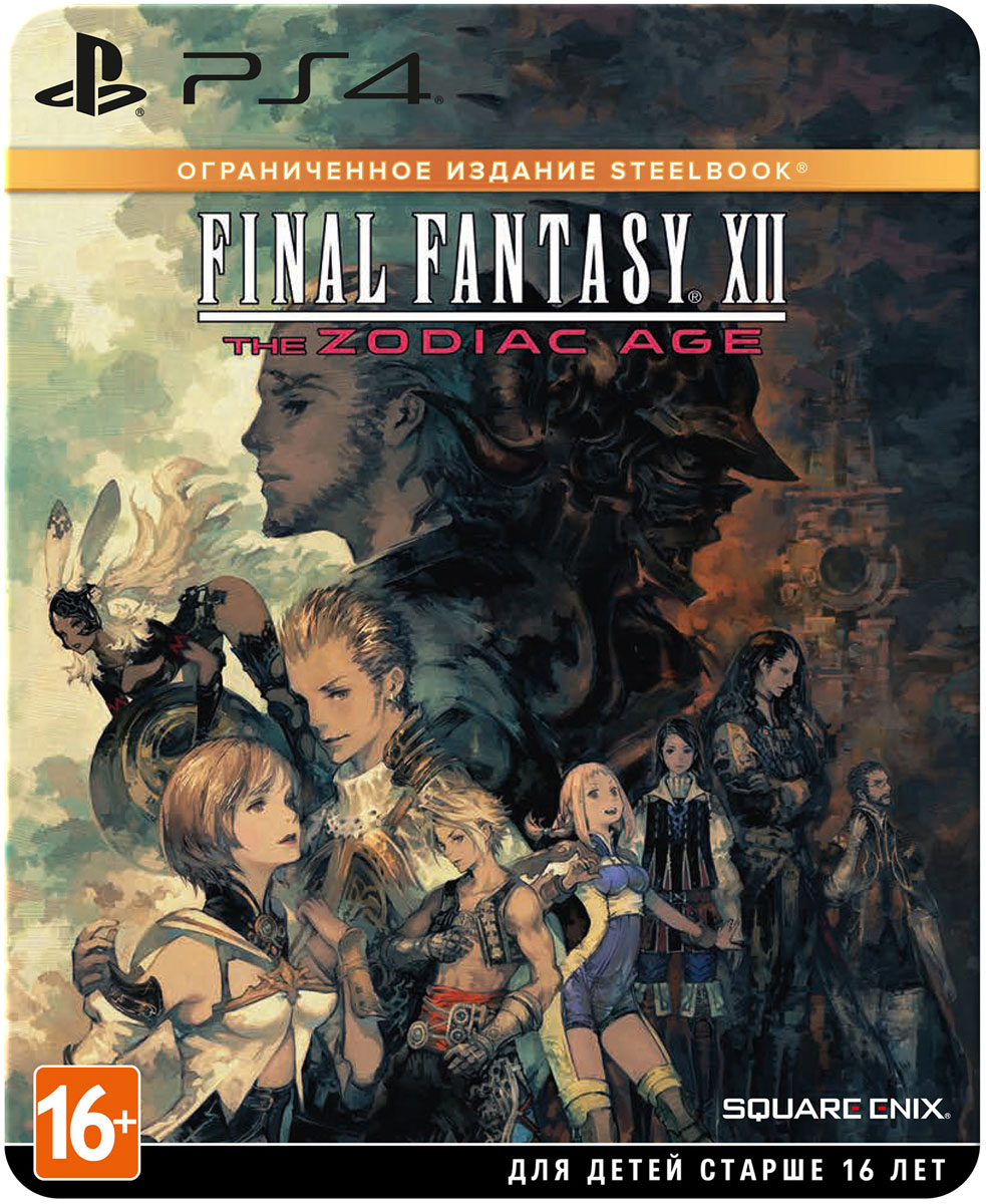 Final Fantasy XII: The Zodiac Age. Ограниченное издание Steelbook (PS4) final fantasy xii the zodiac age ограниченное издание steelbook ps4