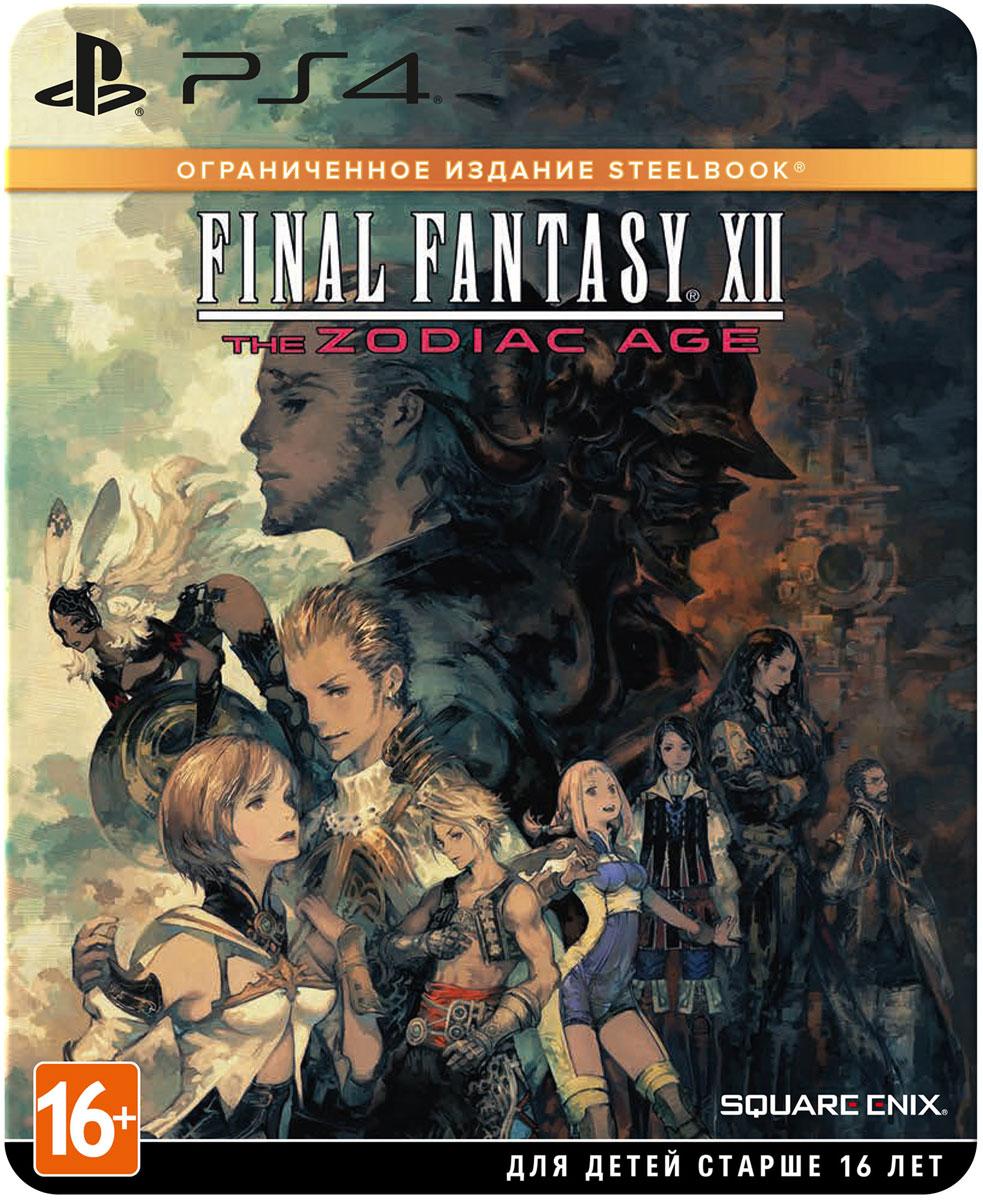 Final Fantasy XII: The Zodiac Age. Ограниченное издание Steelbook (PS4) final fantasy xiv полное издание a realm reborn heavensward ps4