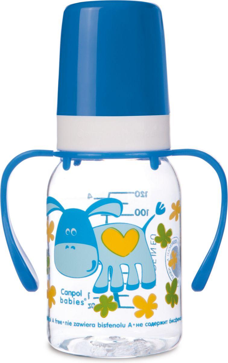 Canpol Babies Бутылочка Ослик с силиконовой соской ручками от 3 месяцев 120 мл