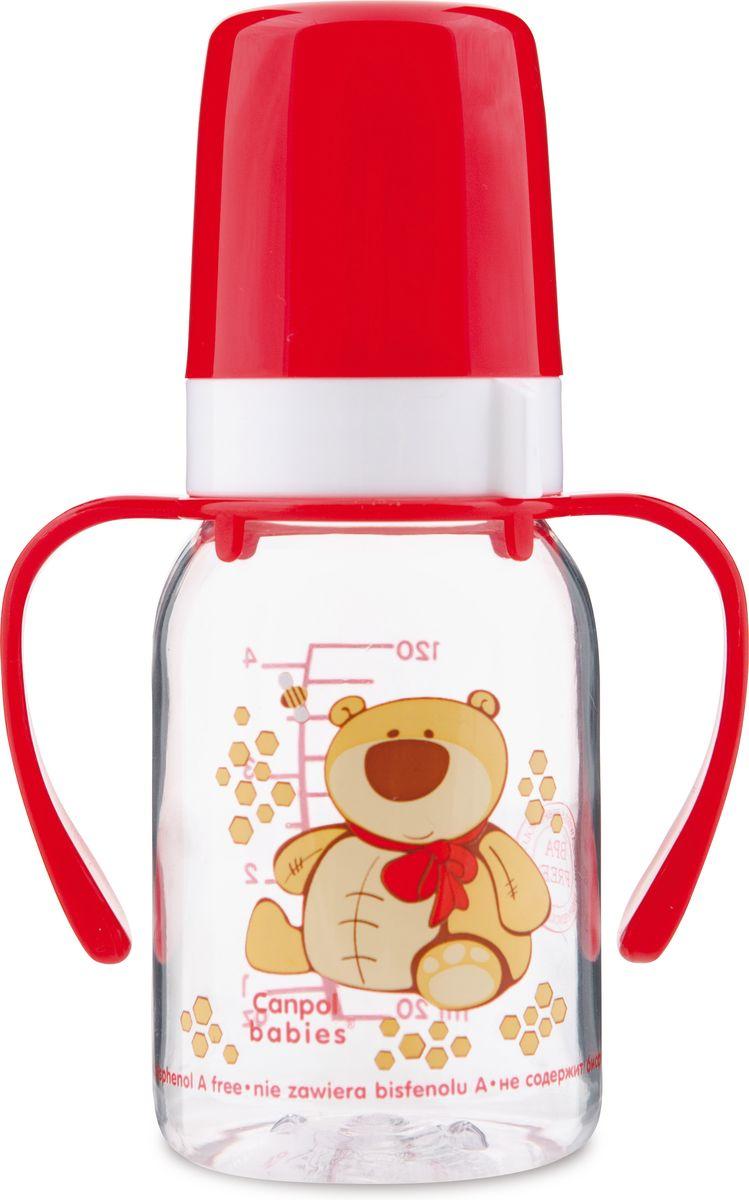 Canpol Babies Бутылочка Мишка с силиконовой соской с ручками от 3 месяцев 120 мл набор для кормления детей canpol babies веселые зверушки 120 мл 11 851