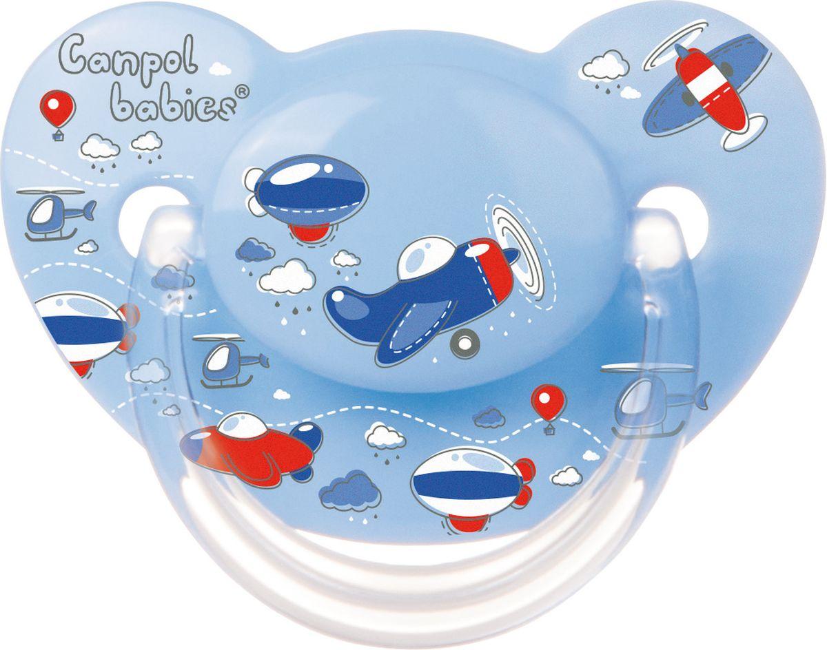 Canpol Babies Пустышка силиконовая ортодонтическая Machines от 6 до 18 месяцев цвет голубой