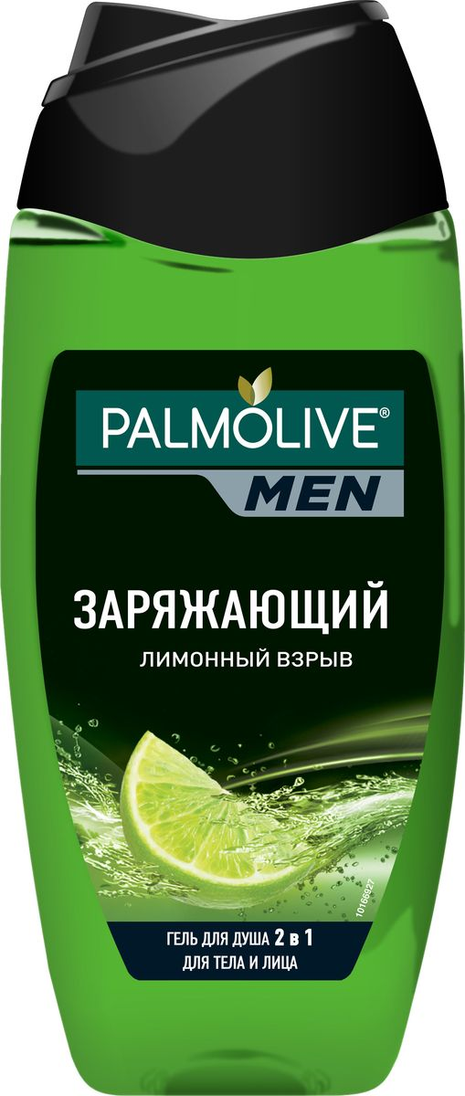 Palmolive Гель для душа Лимонный взрыв мужской 250 мл palmolive палмолив гель для душа арома настроение твое очарование 250мл