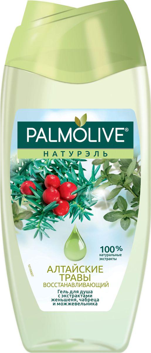 Palmolive Гель для душа Натурэль Алтайские Травы, с экстрактом женьшеня, чабреца и можжевельника, 250 мл алтайские травы стресс контроль фитосбор 1 5г 20 фильтр пакеты