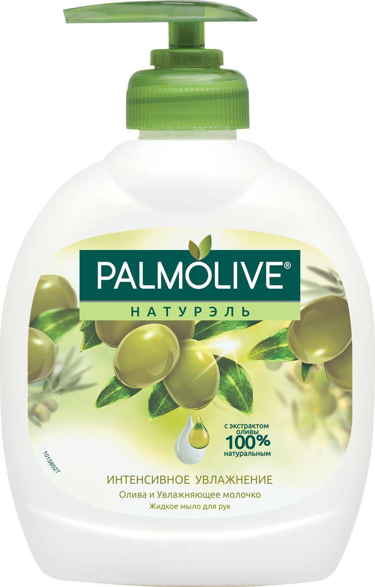 Palmolive Жидкое мыло для рук Натурэль Интенсивное Увлажнение, олива и увлажняющее молочко, 300 мл palmolive гель крем для душа натурэль роскошная мягкость черная орхидея и увлажняющее молочко 750 мл