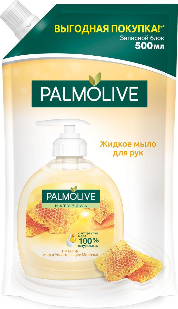 """Palmolive Жидкое мыло для рук Натурэль """"Питание"""", с медом и увлажняющим молочком, запасной блок, 500 мл"""