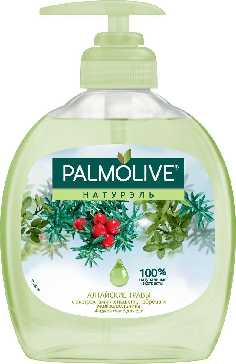 Palmolive Жидкое мыло для рук Натурэль Алтайские Травы, с экстактом женьшеня, чабреца и можжевельника, 300 мл алтайские травы стресс контроль фитосбор 1 5г 20 фильтр пакеты