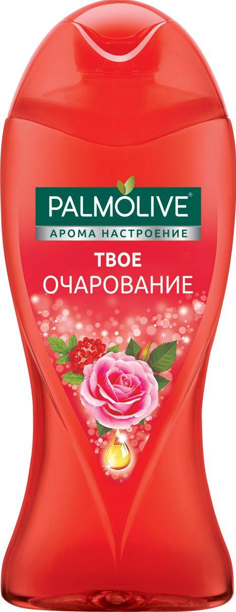 Palmolive Гель для душа Арома Настроение Твое Очарование 250мл аромамания экзотический гель для душа с эфирными маслами сандала пачули розы 250 мл