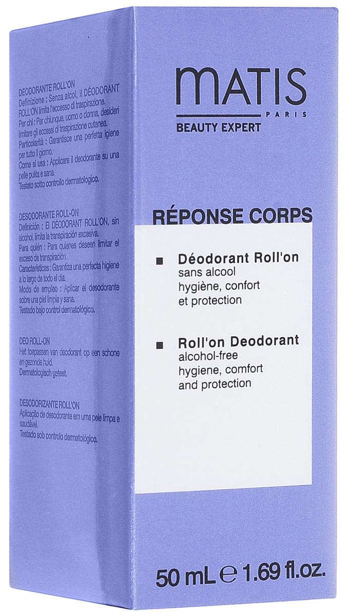 Шариковый дезодорант Matis для женщин, 50 мл дезодорант шариковый matis reponse homme 50 мл