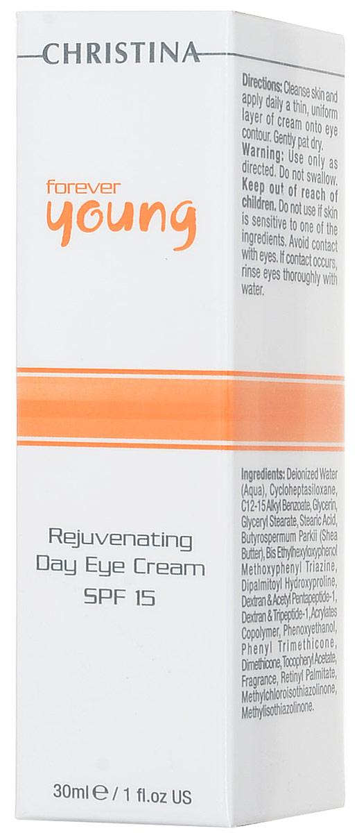 Christina Омолаживающий дневной крем для зоны глаз Forever Young Rejuvenating Day Eye Cream SPF15 30 мл korff легкий дневной крем spf15 lifting rich day cream spf15 50 мл