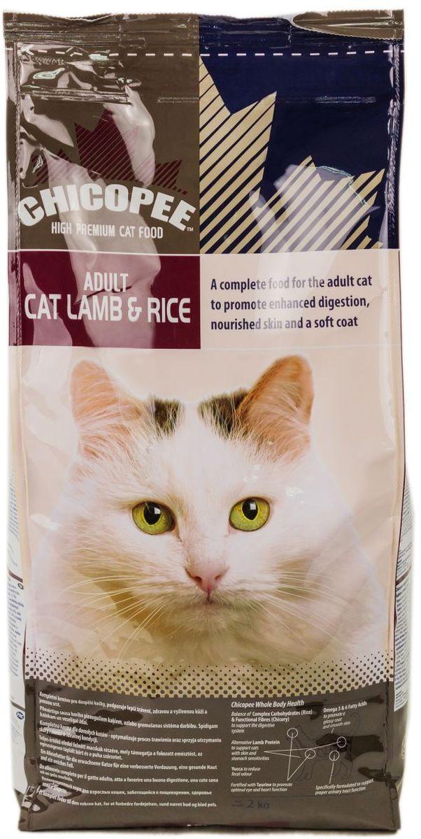 """Корм сухой """"Chicopee"""" для взрослых кошек, гипоаллергенный, с ягненком и рисом, 2 кг"""
