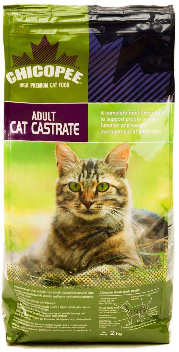 """Корм сухой Chicopee """" Adult Cat Castrate"""", для кастрированных котов и стерилизованных кошек, с курицей, 2 кг"""