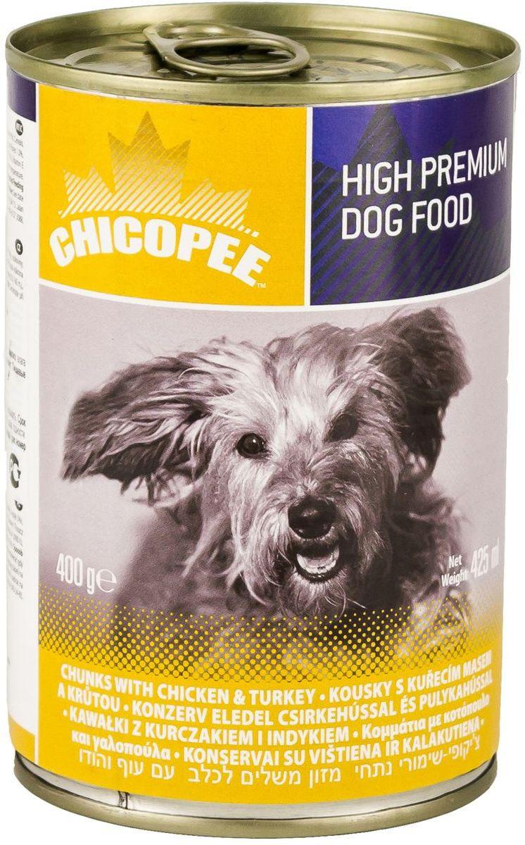 """Консервы """"Chicopee"""" для собак, с кусочками курицы и индейки в соусе, 400 г"""