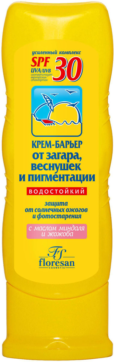 Floresan Крем-барьер от загара, веснушек, пигментации SPF 30, водостойкий, 125 мл крем от загара для жирной кожи