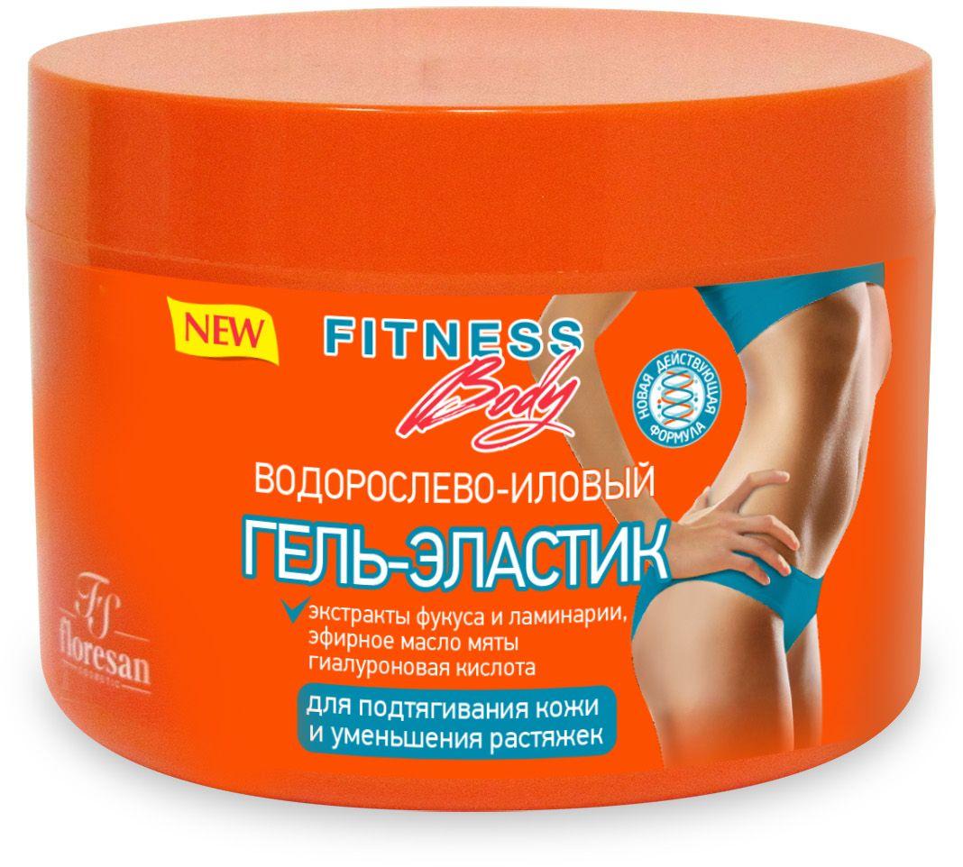 Floresan Фитнес Body Водорослево-иловый гель-эластик для подтягивания кожи и уменьшения растяжек, 500 мл floresan фитнес body гель маска для похудения ледяное обертывание 500 мл