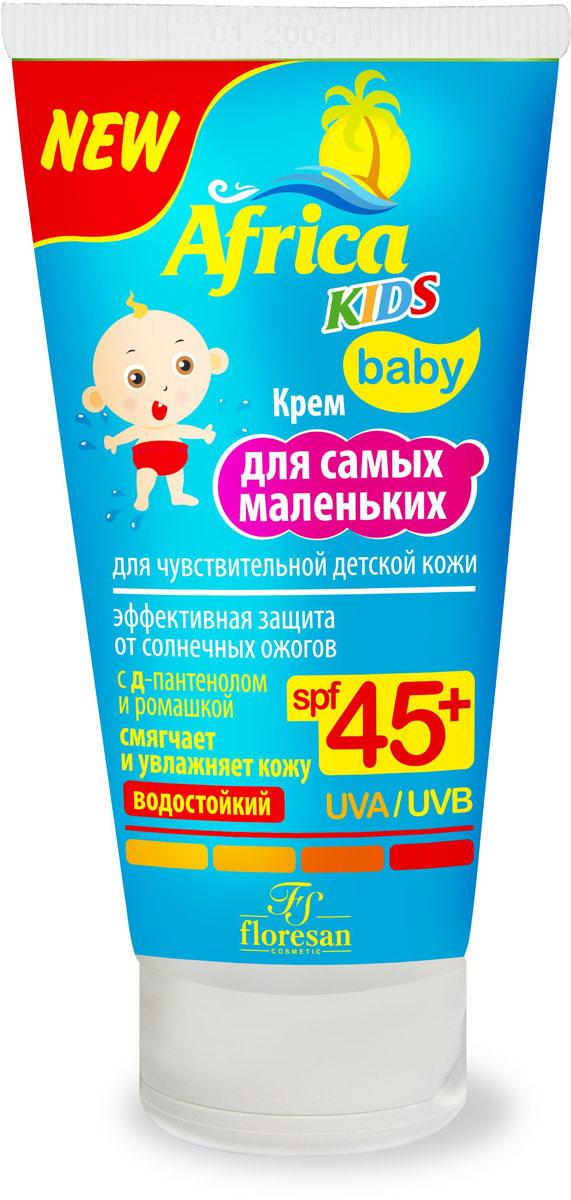 Floresan Africa Kids Крем солнцезащитный для самых маленьких, для чувствительной детской кожи SPF45+, 50 мл
