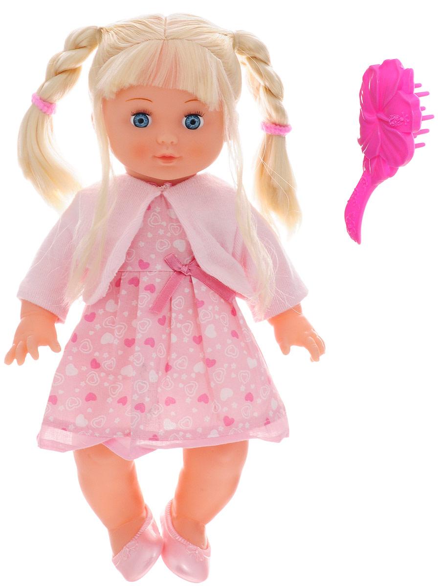 Abtoys Кукла Времена года цвет платья розовый