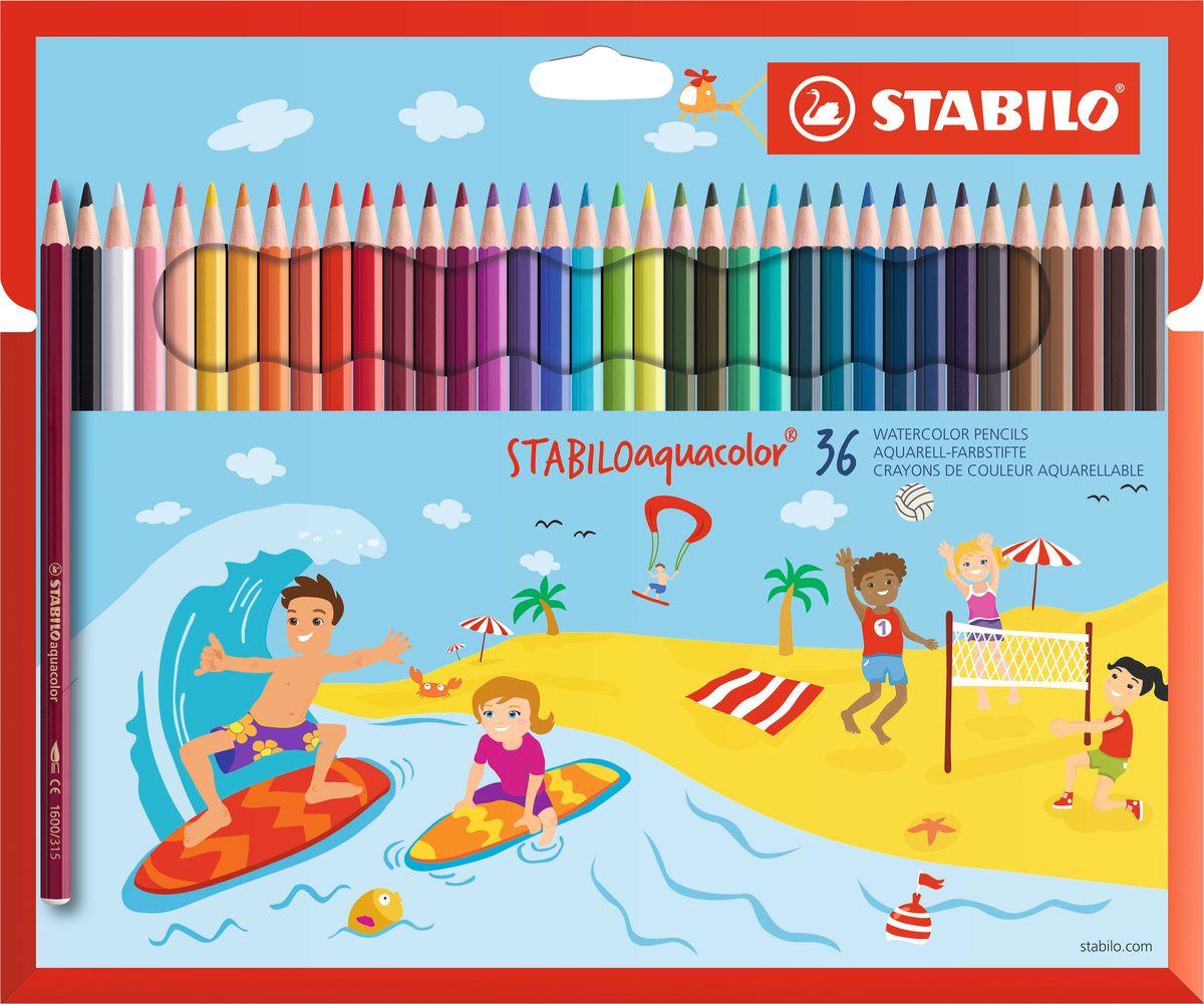 STABILO Набор акварельных карандашей Aquacolor 36 цветов