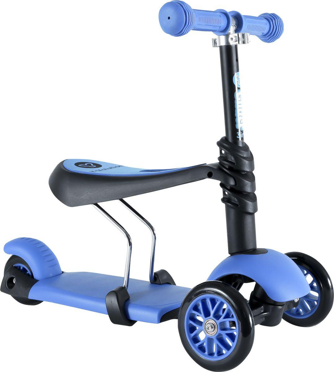 YVolution Самокат-беговел детский Glider 3 в 1 цвет синий