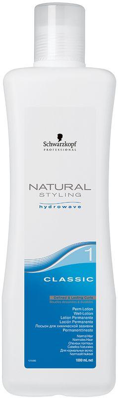 """Лосьон Schwarzkopf Professional Классик Natural Styling """"1"""", 1000 мл"""