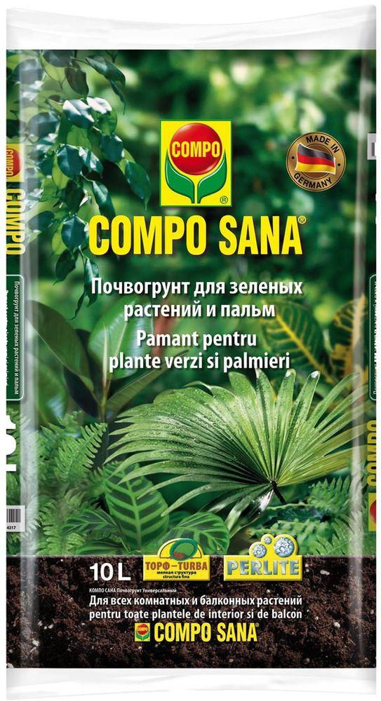 Почвогрунт Compo Sana, для зеленых растений и пальм, 10 л sana beauty cafe