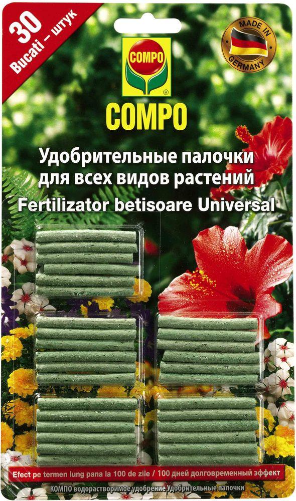 Удобрение-палочки Compo Sana, 30 шт удобрение для газона compo 2 кг