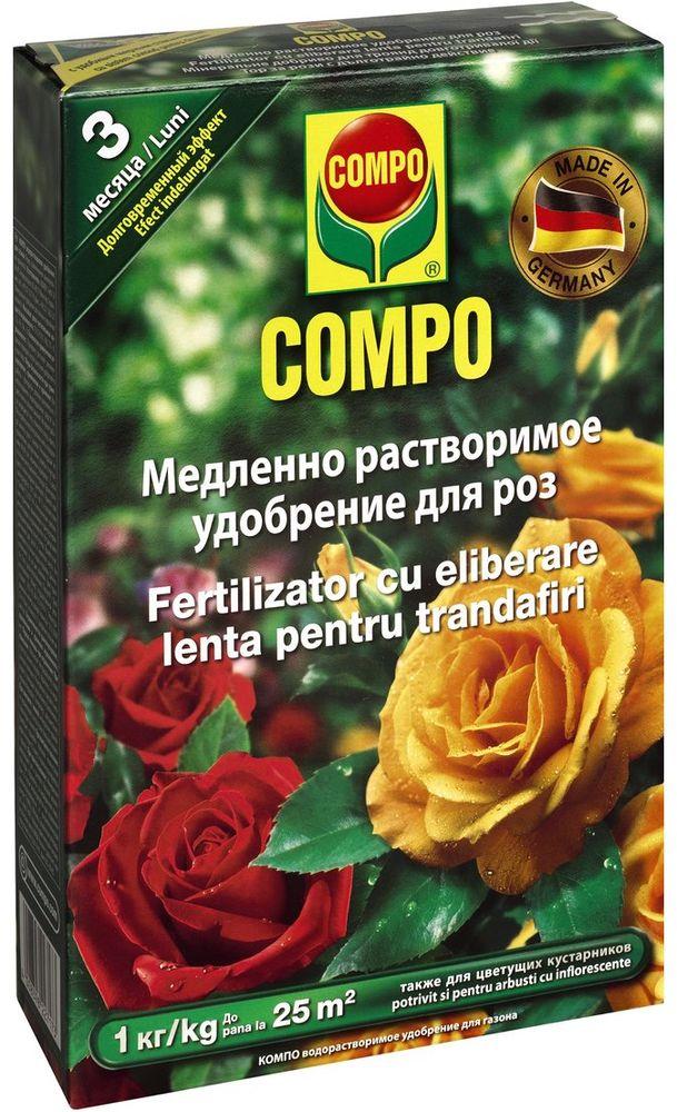 Удобрение растворимое Compo Sana, для роз, 1кг удобрение для газона compo 2 кг