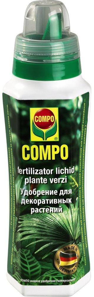Удобрение Compo Sana, для декоративных растений, 500 мл удобрение для цветущих растений compo 500 мл