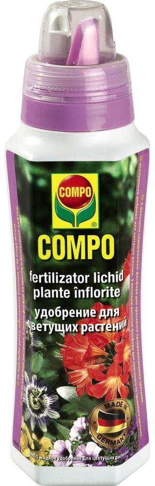 Удобрение Compo Sana, для цветущих растений, 500 мл удобрение для цветущих растений compo 500 мл