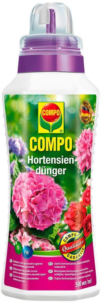 Удобрение Compo Sana, для гортензий и растений, требующих кислые почвы, 500 мл sana beauty cafe