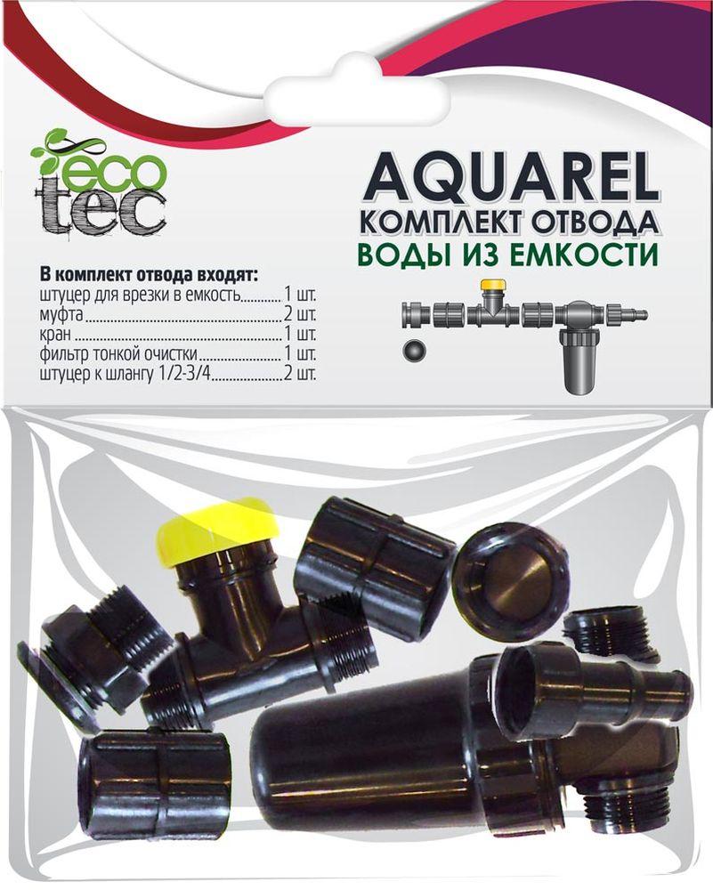 Комплект для подачи воды Ecotec