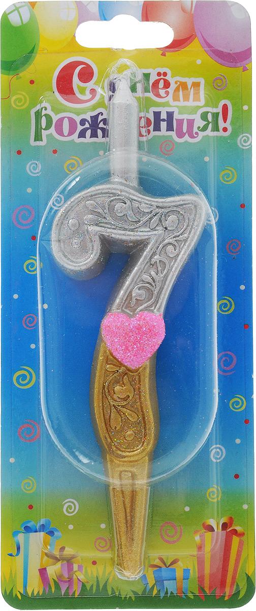 Свеча для торта Омский cвечной завод Цифра 7 с сердечками, высота 12,5 см свеча для торта омский cвечной завод цифра 5 с сердечками высота 12 5 см