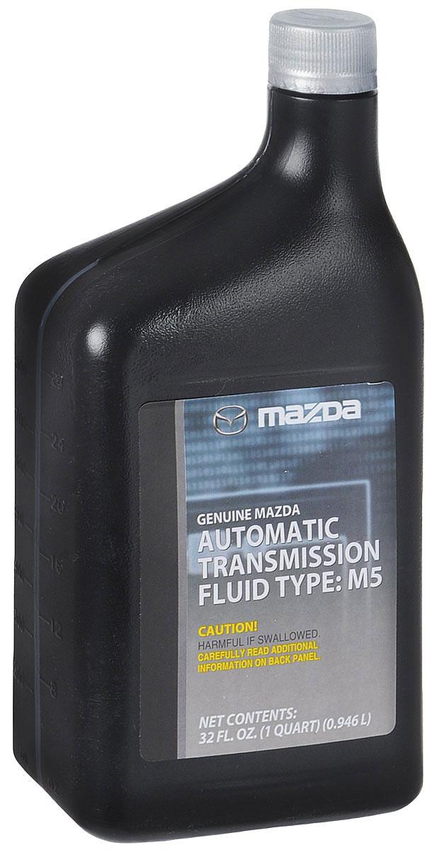 Трансмиссионная жидкость для АКПП MAZDA ATF M-5, 946 мл0000-77-112E-01MAZDA масло для АКПП ATF M-VТрансмиссионное масло MAZDA ATF M-V разработано специально для двигателей нового поколения. При создании продукта учитывалась возросшая нагрузка, которой подвергаются современные двигатели. Специальная формула гарантирует надежное смазывание деталей в широком температурном диапазоне. Автомасло теряет текучесть только при -50°С, что значительно расширяет возможности его использования. Многофункциональные присадки обеспечивают превосходные антифрикционные и смазочные свойства. Оригинальное масло MAZDA гарантирует уверенную работу трансмиссии, плавный ход и легкое переключение передач Рекомендуем!