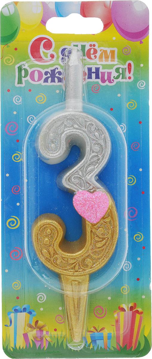 Свеча для торта Омский cвечной завод Цифра 3 с сердечками, высота 12,5 см свеча для торта омский cвечной завод цифра 5 с сердечками высота 12 5 см