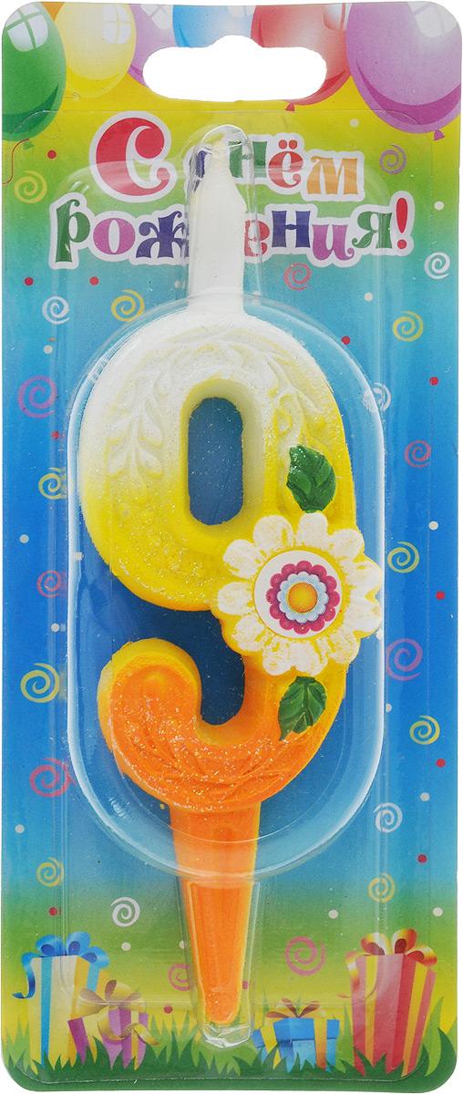 Свеча для торта Омский cвечной завод Солнечная цифра 9, высота 12,5 см свеча для торта омский cвечной завод цифра 5 с сердечками высота 12 5 см