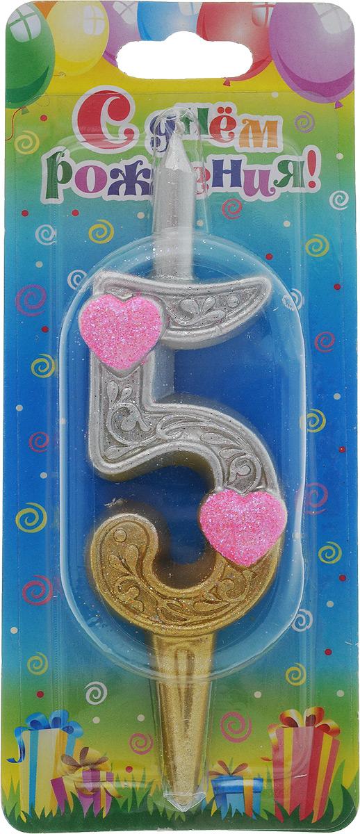 Свеча для торта Омский cвечной завод Цифра 5 с сердечками, высота 12,5 см свеча для торта омский cвечной завод цифра 5 с сердечками высота 12 5 см