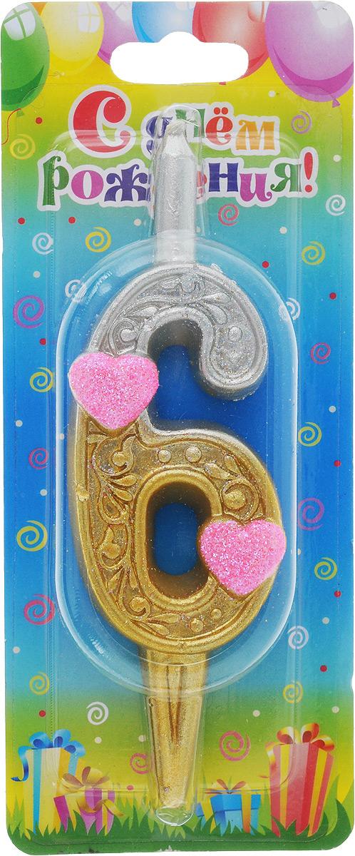 Свеча для торта Омский cвечной завод Цифра 6 с сердечками, высота 12,5 см свеча для торта омский cвечной завод цифра 5 с сердечками высота 12 5 см