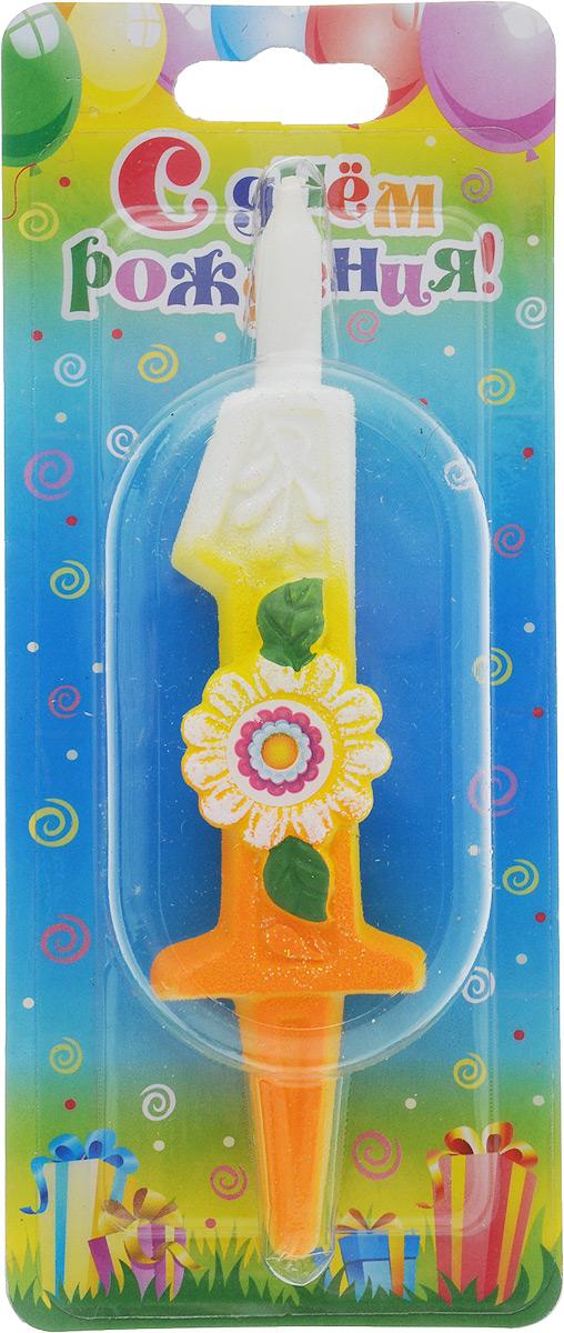 Свеча для торта Омский cвечной завод Солнечная цифра 1, высота 12,5 см свеча для торта омский cвечной завод цифра 5 с сердечками высота 12 5 см