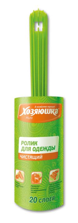Ролик для чистки одежды Хозяюшка Мила, 20 листов ролик для чистки одежды happi dome 2 сменных блока 20 листов