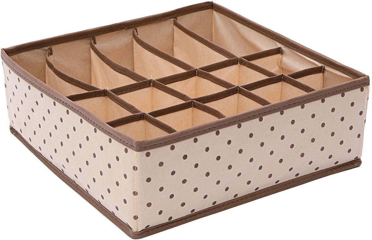 Органайзер для нижнего белья и бюстгальтеров Homsu, цвет: бежевый, 30 x 30 x 11 см органайзер homsu цвет бежевый 31 x 24 x 11 см