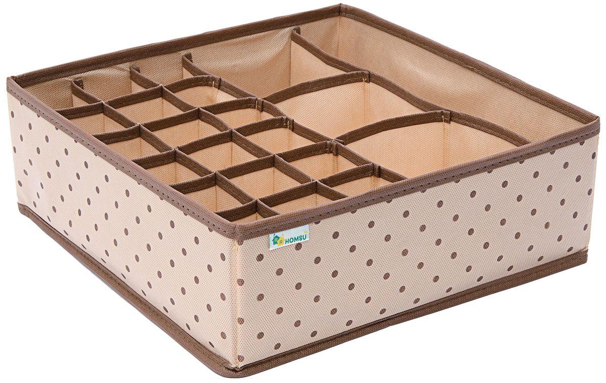 Органайзер для нижнего белья и аксессуаров Homsu, 22 секции, цвет: бежевый, 30 x 30 x 11 см органайзер для хранения вещей homsu ocean 22 секции 30 х 30 х 11 см