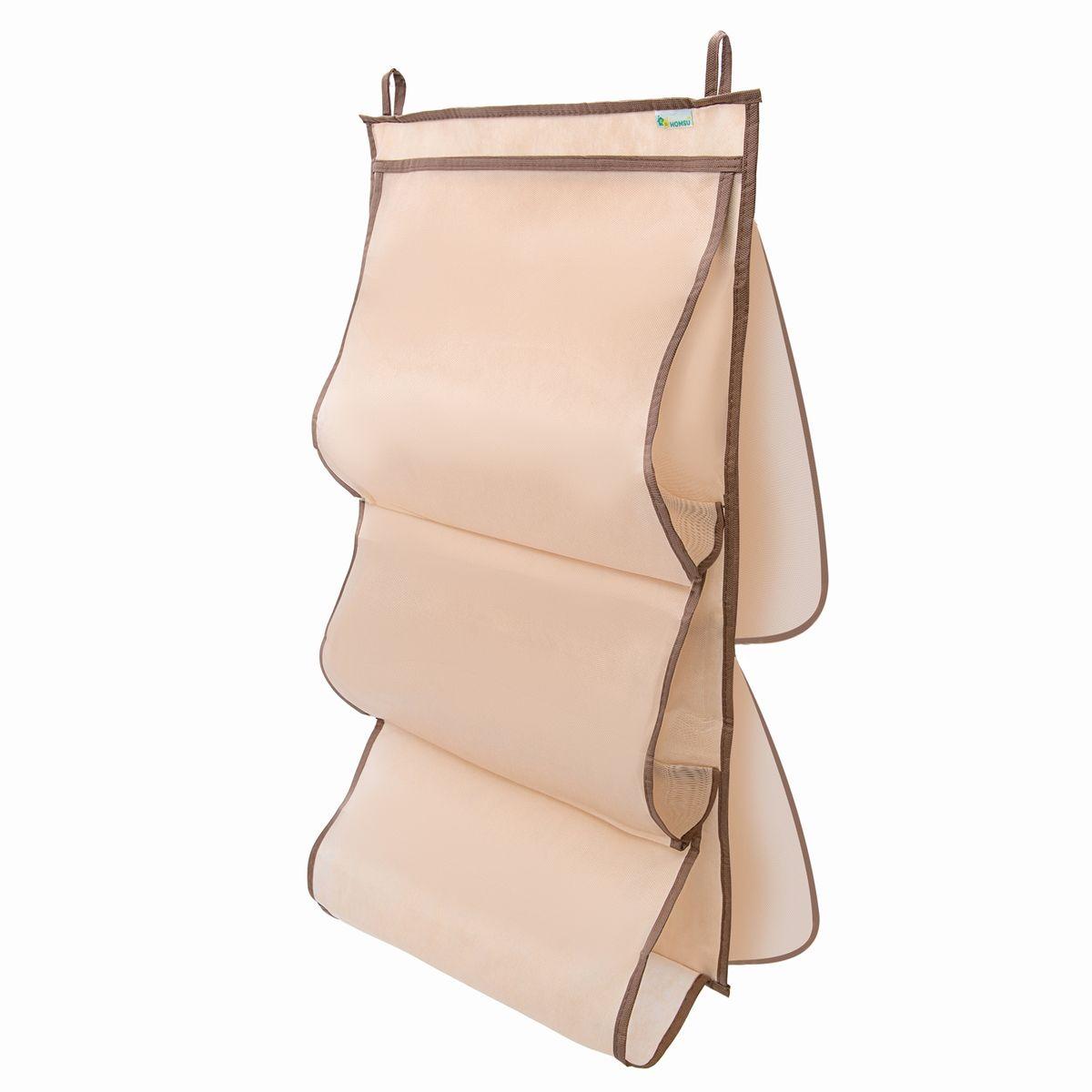 Органайзер для сумок в шкаф Homsu, 40 x 70 см органайзер для хранения сумок eva черное золото подвесной 36 x 80 см