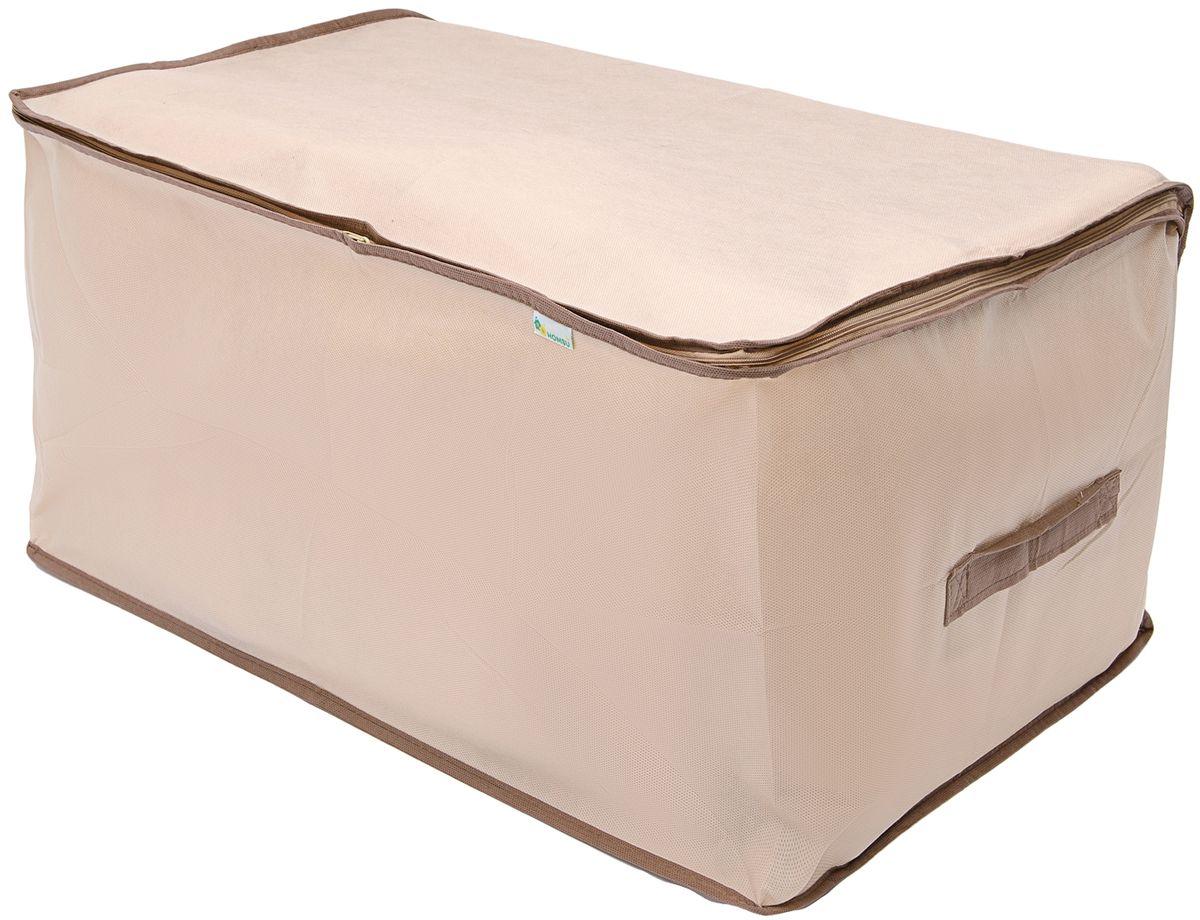 Чехол для одеял, подушек и постельного белья Homsu, цвет: бежевый, 60 x 40 x 30 см цена