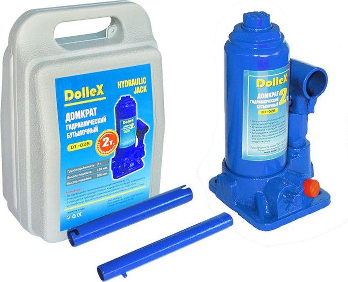 Домкрат гидравлический бутылочный DolleX, 2 т, 158-308 мм, в кейсе домкрат autoprofi dg 02k гидравлический бутылочный 2 т высота подъёма 308 мм в кейсе