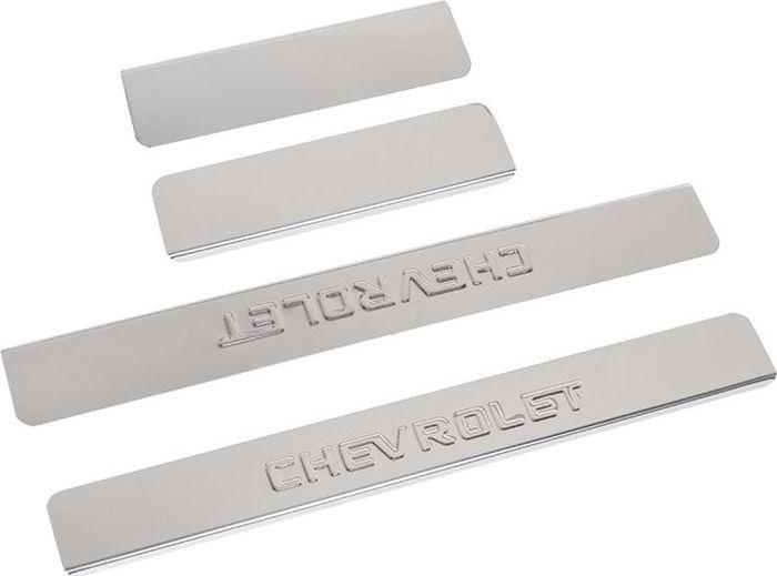 Накладки внутренних порогов DolleX, для CHEVROLET Cobalt, 4 шт липкая лента bondage tape